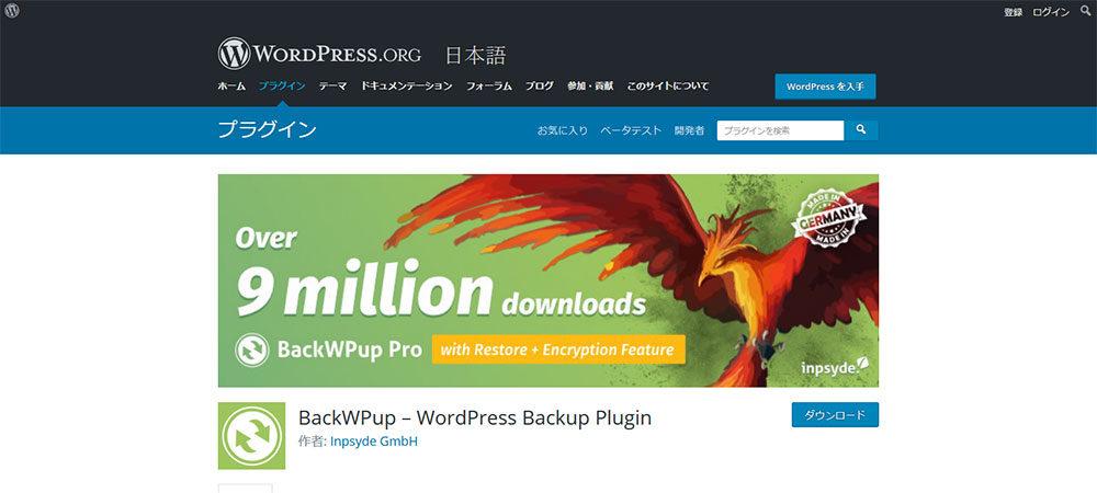 BackWPup ? WordPress Backup Plugin